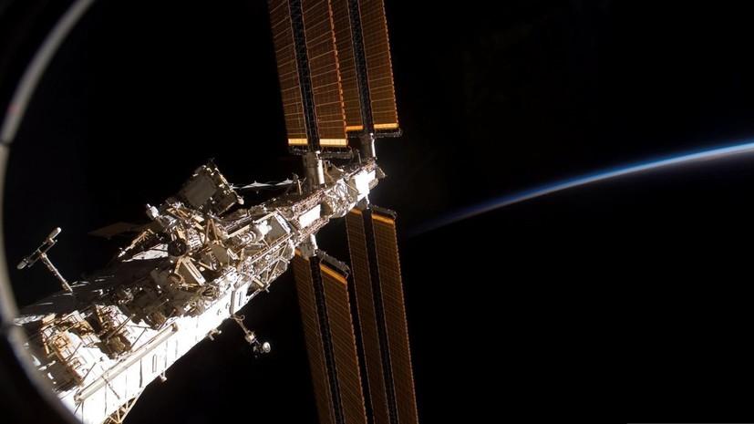 Изолированный отсек экипажа МКС с утечкой воздуха