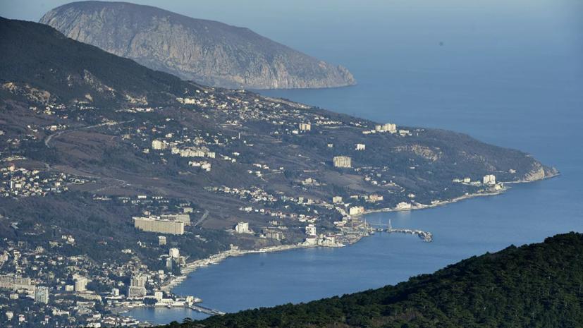 В Крыму назвали неуместными претензии ЕП по судоходству в Керченском проливе