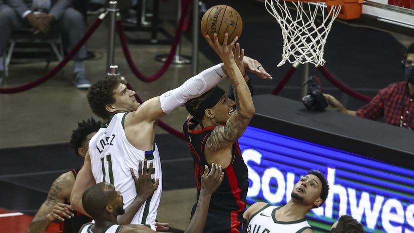 «Хьюстон» обыграл «Милуоки» в НБА, Портер набрал 50 очков
