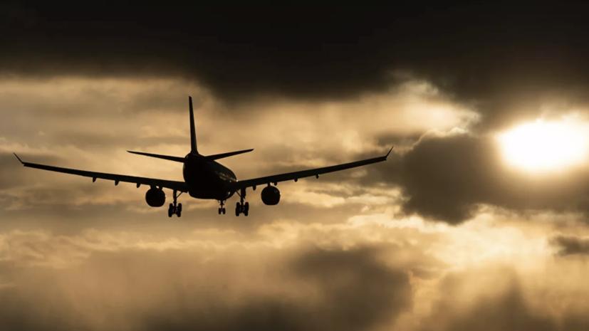 Названы самые востребованные авианаправления по России у туристов с детьми