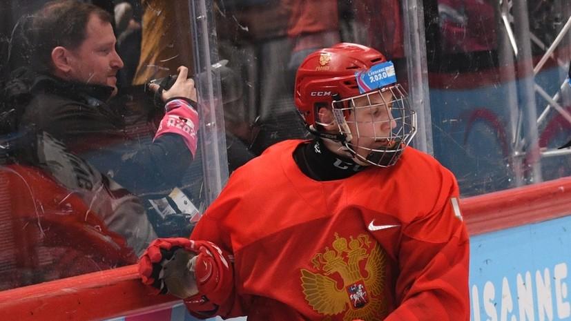 Мичков признан лучшим игроком дня на юниорском ЧМ по хоккею