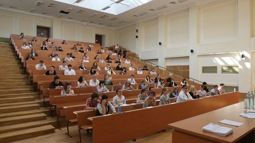 В Минобрнауки назвали дату начала приёмной кампании в российские вузы