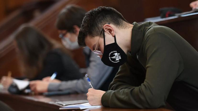 Вузам в России разрешили проводить вступительные экзамены дистанционно