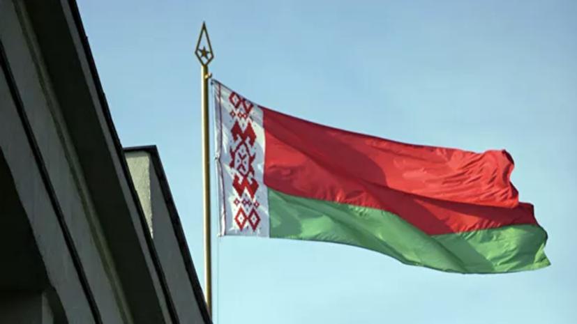 Белоруссия запросила у США помощь по делу о подготовке госпереворота