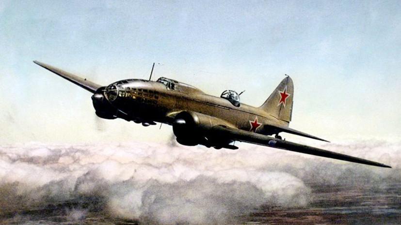 «Скоростная и манёвренная машина»: чем уникален самолёт-бомбардировщик советской дальней авиации ДБ-3