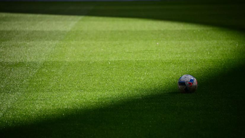 ФИФА поддерживает бойкот социальных сетей для борьбы с дискриминацией