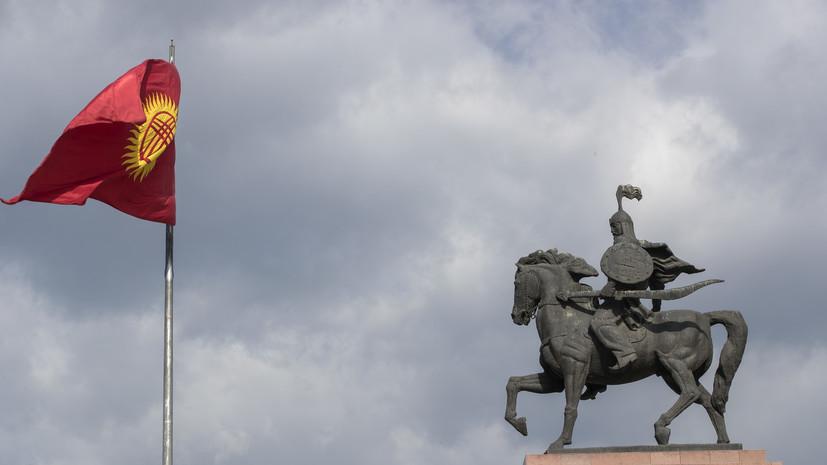 ЦИК Киргизии представила окончательные данные по итогам референдума