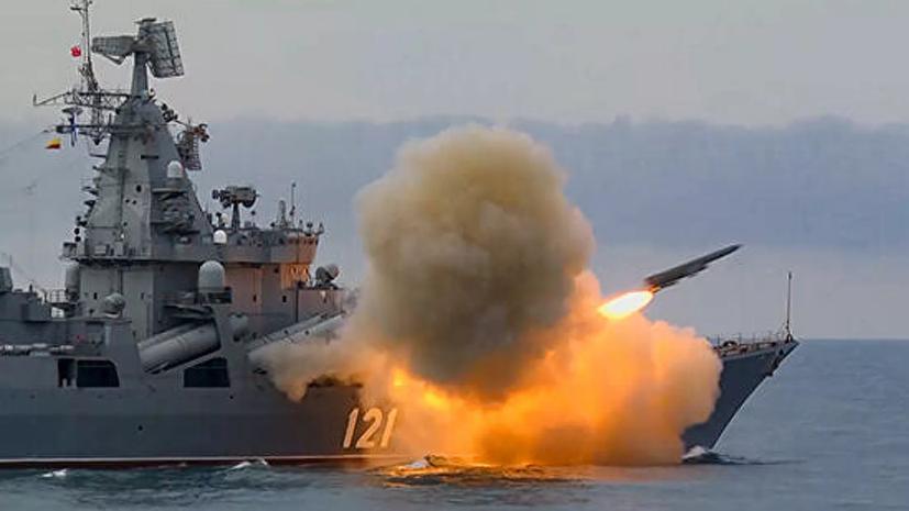 Крейсер «Москва» провёл стрельбы новейшей крылатой ракетой «Вулкан»