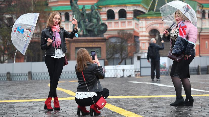 «1 мая будет дождливая ночь»: синоптики рассказали о погоде в Москве во время праздников