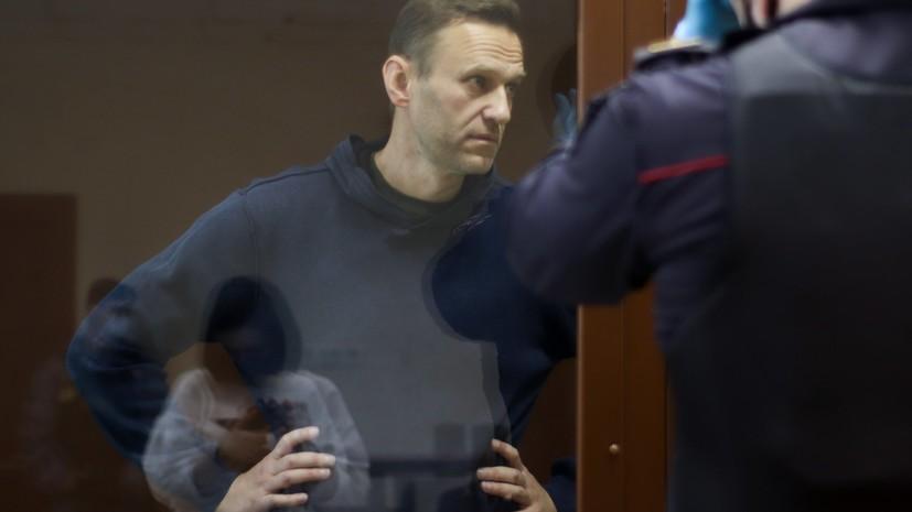 Юрист оценил решение Росфинмониторинга по «Штабам Навального»