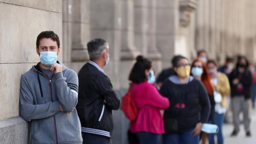 Власти Аргентины продлили карантинные ограничения до 21 мая