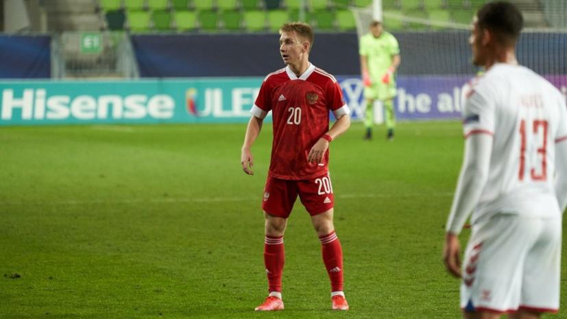 Молодёжная сборная России в июне сыграет с Болгарией и Сербией