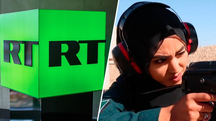Фильм RT о женщинах-полицейских в Афганистане завоевал премию Human Rights Press Awards