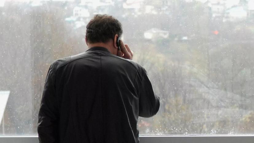 В Петербурге задержали четырёх подозреваемых в телефонном мошенничестве