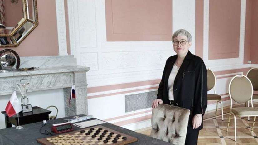 Федерация шашек России призвала Всемирную федерацию расследовать инцидент с флагом