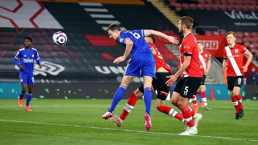 Лестер разделил силовое большинство с Саутгемптоном в матче Премьер-лиги
