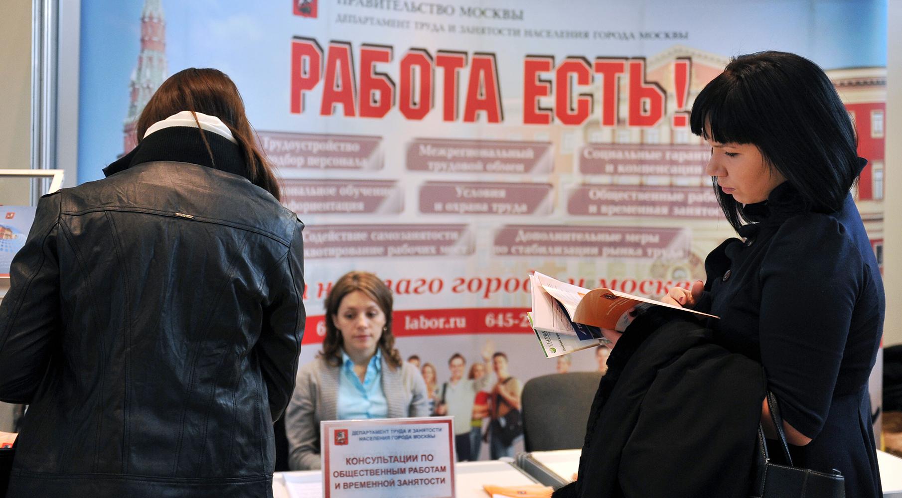 606af84cae5ac92bc9743851 Потребительский манёвр: деловая активность в российской сфере услуг достигла максимума с августа 2020 года