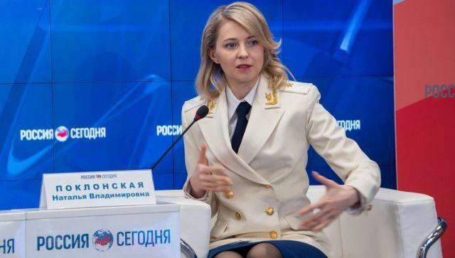 «Как Россия собирается выходить из пандемии?»: что хотят услышать россияне в послании Путина2