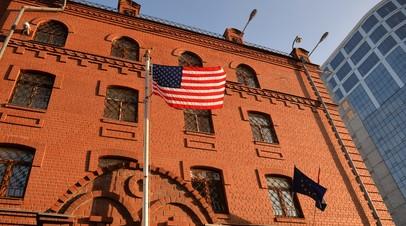 Здание генерального консульства США в Екатеринбурге