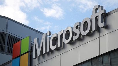 Пользователи сообщили о сбое в работе сервисов Microsoft