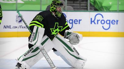 Российский вратарь Худобин признан первой звездой матча НХЛ «Нэшвилл» — «Даллас»
