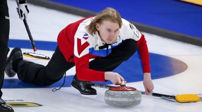 Российские кёрлингисты стартовали на ЧМ с победы над Нидерландами