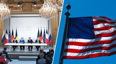 Саммит лидеров стран нормандского формата