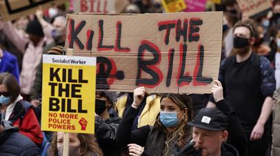 В Лондоне проходят акции протеста против закона о полномочиях полиции