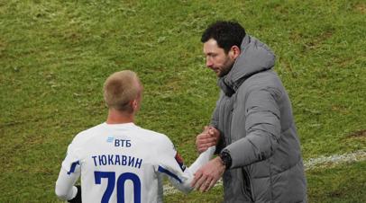 Гол и передача Тюкавина помогли Динамо разгромить Уфу в матче РПЛ