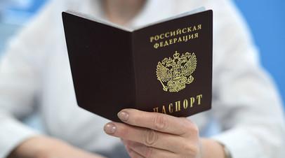 Многодетную мать просят поменять паспорт на новый с неправильным отчеством