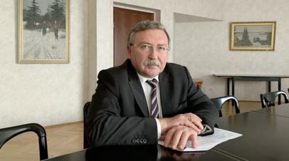Постпред России рассказал о встрече комиссии по СВПД