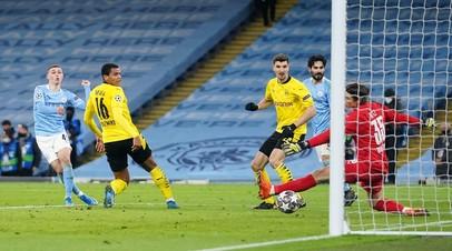 Дубль Винисиуса и настойчивость Фодена: как Реал и Манчестер Сити выиграли первые матчи 1/4 финала Лиги чемпионов