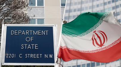 Госдеп США / флаг Ирана