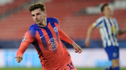 Маунт стал самым юным автором гола «Челси» в плей-офф ЛЧ