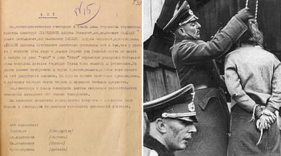 Об этом нельзя молчать: Минобороны запустило проект о жертвах нацизма в годы ВОВ