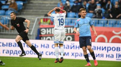 Динамо проиграло Крыльям Советов и вылетело из Кубка России