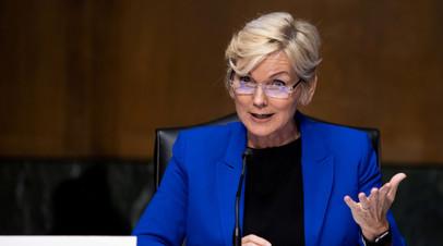 Министр энергетики США выступила за модернизацию ядерного потенциала