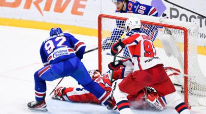 СКА одержал первую победу над ЦСКА в серии финала Западной конференции КХЛ