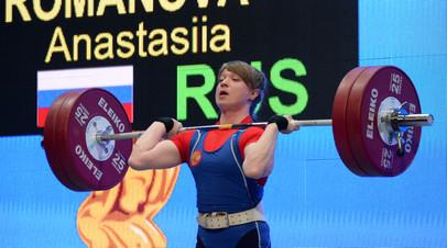 Сотиева и Романова стали призёрками ЧЕ по тяжёлой атлетике в категории до 76 кг