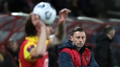 Олич заявил, что игроки ЦСКА с каждой победой будут всё более уверены в себе