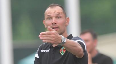 Игнашевич рассказал о своём уходе с поста главного тренера Торпедо