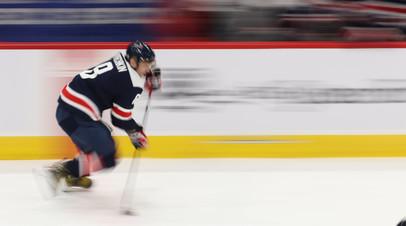 Гол Овечкина не спас Вашингтон от поражения Бостону в матче НХЛ