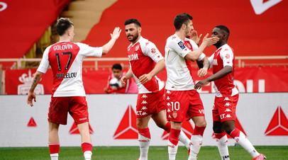 Монако Головина сыграет с Лионом в четвертьфинале Кубка Франции