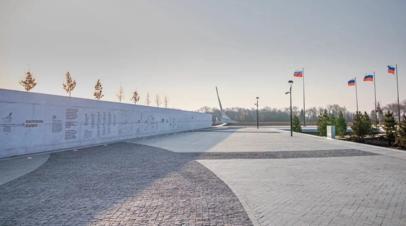 На месте приземления Гагарина открылся Парк покорителей космоса