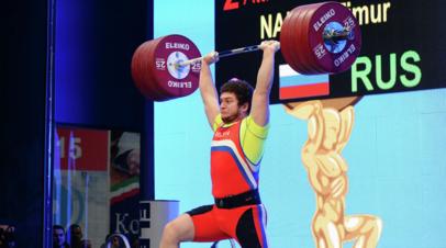 Наниев завоевал бронзу ЧЕ по тяжёлой атлетике в категории до 109 кг