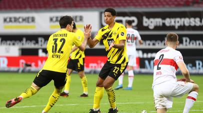 «Боруссия» победила «Штутгарт» в матче Бундеслиги