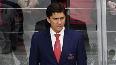 Тренер ЦСКА объяснил причины поражения от СКА в третьей игре серии финала Запада в КХЛ