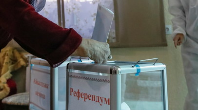 Более 79% граждан Киргизии поддержали новый вариант Конституции