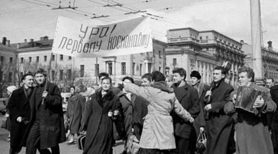 Главархив подготовил выставку в честь Дня космонавтики