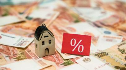 Эксперт рассказала о причинах ипотечного бума в России